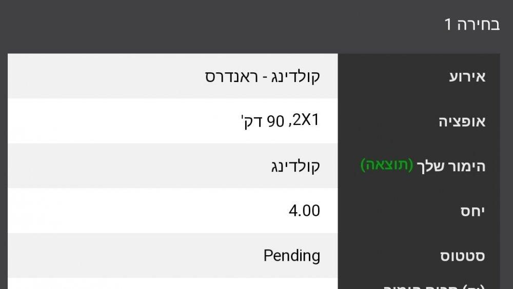 Screenshot_20190904-183156_Chrome.jpg