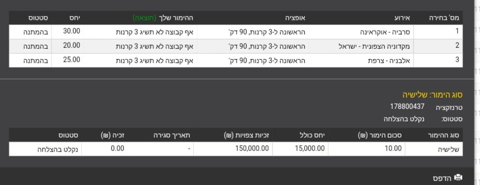 Screenshot_2019-11-17-13-35-13-573_com_app.vvfullscreendesktopwebbrowserapp.png.267c5989396c08fb13eff08a4a55b692.png