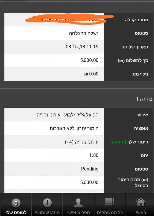 Screenshot_2019-11-18-08-15-47-733_com.android.chrome.png